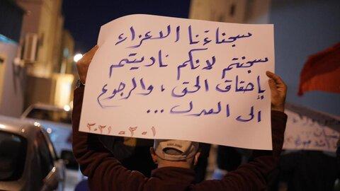 تصاویر/ تظاهرات مردم بحرین در آستانه دهمین سالگرد انقلاب ۱۴ فوریه