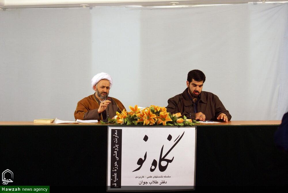 """تصاویر آرشیوی از نشست علمی """"نگاه نو"""" در بهمن ماه ۱۳۸۵"""