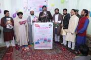 لکھنؤ، جشنانقلاب فاطمی میں سید آل ابراہیم رضوی کی کتاب کا رسم اجراء