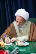 آیت الله مصباح یزدی نظریه پرداز در تفسیر قرآن بود