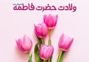 حضرت زهرا(س) نشان داد رسیدن به مقام انسان کامل جنسیت بردار نیست