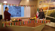 دستور تشکیل دولت موقت بختیار را غافلگیر کرد