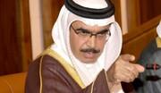 وزير الداخلية البحريني يبحث سبل التعاون مع وزير الأمن الصهيوني