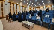 جشن ولادت حضرت زهرا (س) در مدرسه علمیه خواهران سمنان برگزار شد