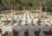 برگزاری مراسم مهمانی لاله ها در بیش از ۱۹۰۰۰ گلزار مطهر شهدای سراسر کشور