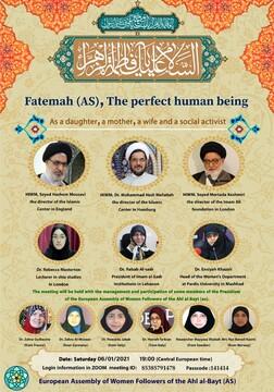 """Fatemah (AS), the perfect human being"" Webinar"