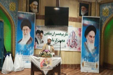 تکریم همسران مبلغین حوزه علمیه هجرت کرمانشاه