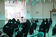 بانوان طلبه ساوه با تاریخ تحولات جهان اسلام آشنا شدند