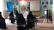 اسلام زنان را از حضور در اجتماع منع نمی کند