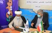 ۳۸۲ کانون فرهنگی هنری در مساجد خراسان شمالی فعال هستند