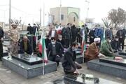 تصاویر/ غبار روبی مزار شهدای پلدشت