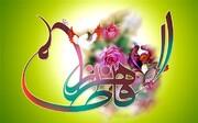 فتو کلیپ | فعالیت های فرهنگی مدرسه علمیه خواهران برازجان به مناسبت ولادت حضرت فاطمه (س)