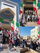 """اجرای جشن """"فرزندان انقلاب"""" در مدرسه علمیه حضرت زینب (س) آران و بیدگل"""