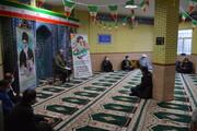 سه هدف اصلی و پایه در انقلاب اسلامی
