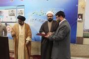 تصاویر/ قم المقدسہ میں وفاق المدارس الشیعہ پاکستان کی نیوز ایجنسی وفاق ٹائمز کے اردو ویب سائیٹ کا افتتاح