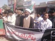 کشمیر اور فلسطین امت مسلمہ کے دو بنیادی مسائل ہیں، اقوام عالم کو چاہیے کہ ظلم و بربریت کے خلاف صدائے احتجاج بلند کریں، علامہ مقصود ڈومکی