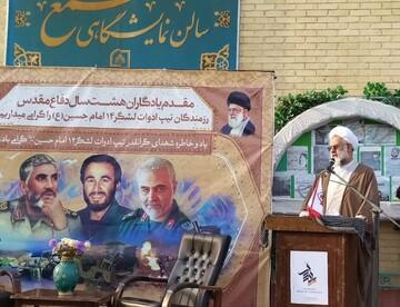 ایران اسلامی، دغدغه روزانه مستکبرین عالم است