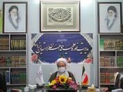 انقلاب اسلامی «مؤید من عند الله» است