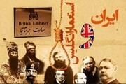 انقلاب اسلامی حاصل زحمات عالمان در صیانت از استقلال ملی ایران است
