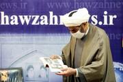 فیلم کامل گفتو گوی خبرگزاری حوزه با حجت الاسلام والمسلمین اقبالیان
