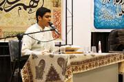 فعالیت مساجد و برنامه های قرآنی تعطیل نشود