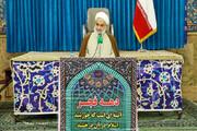 انقلاب اسلامی هدیه خدا به واسطه مقاومت ملت ایران بود