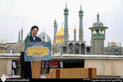 از مبانی فقهی انقلاب اسلامی تا بازتاب جهانی آن