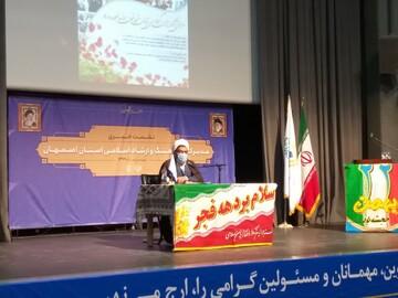 دستان خالی ارشاد اصفهان از سبد بودجه فرهنگی
