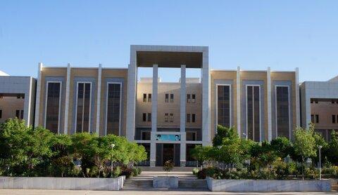 دانشگاه باقرالعلوم