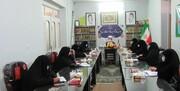 آغاز فعالیت گروه علمی در مدرسه علمیه حضرت زینب (س) یزد