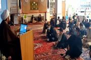 تصاویر/ نشست بصیرتی و سیاسی در حوزه علمیه خوی