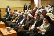 تصاویر / همایش نقش هیئات مذهبی در پیروزی و تداوم انقلاب اسلامی