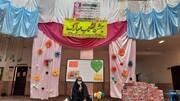 تصاویر/ مراسم بزرگداشت روز زن در مدرسه حضرت رقیه (س) برازجان