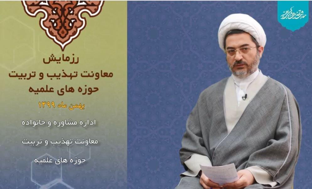 حجت الاسلام مجتبی رضایی-تهذیب