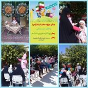 تصاویری از  برگزاری جشن ولادت حضرت زهرا (س) ویژه کودکان و نونهالان