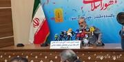 راهپیمایی خانوادگی خودرویی و موتوری در سراسر کشور | برگزاری جشن صبر و شکر در ۲۱ بهمن