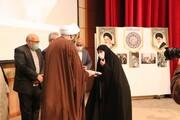 همایش نقش هیأتهای مذهبی در پیروزی و تداوم انقلاب اسلامی در قم برگزار شد