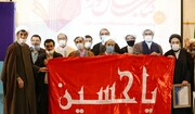 کسب ۷ عنوان افتخار پژوهشی دفتر تبلیغات اسلامی در همایش «کتاب سال حوزه»