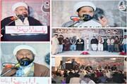 پاسداران پاکستان کے زیر اہتمام ملتان میں سانحہ مچھ کے شہداء کا چہلم منایا گیا