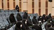 جزئیات پذیرش حوزه خواهران لرستان اعلام شد
