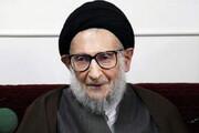 آیت الله ضیاء آبادی درگذشت + زندگی نامه