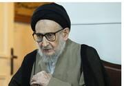 بيان تعزية الإمام الخامنئي في وفاة حُجّة الإسلام والمسلمين السيد ضياء آبادي