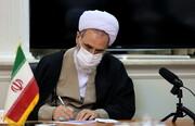 مدیر حوزه های علمیه در پیامی درگذشت آیت الله ضیاء آبادی را تسلیت گفت