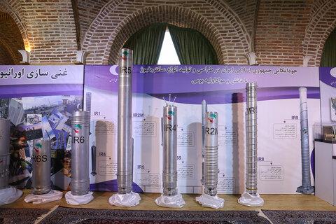تصاویر / افتتاح افتتاح نمایشگاه دائمی دستاوردهای سازمان انرژی اتمی با حضور امام جمعه قزوین
