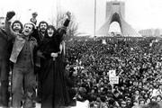 یادداشت رسیده | مختصات انقلاب اسلامی