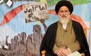 فیلم کامل درس اخلاق حجت الاسلام والمسلمین توکل