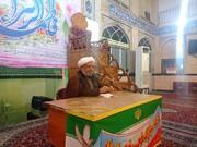 تدوین اطلس جغرافیایی مساجد فارس