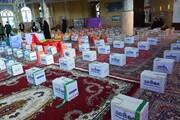 توزیع ۱۵۰۰ بسته معیشتی بین نیازمندان شیراز در دهه فجر