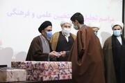 تصاویر/ مراسم تجلیل از ممتازین علمی و فرهنگی مدرسه علمیه امام خامنه ای ارومیه