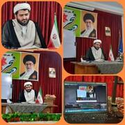 با پیروزی انقلاب اسلامی ایران، تحول در نظام بین الملل  آغاز شد